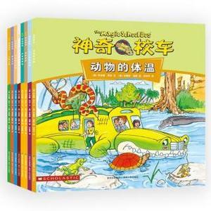 三文鱼的洄游