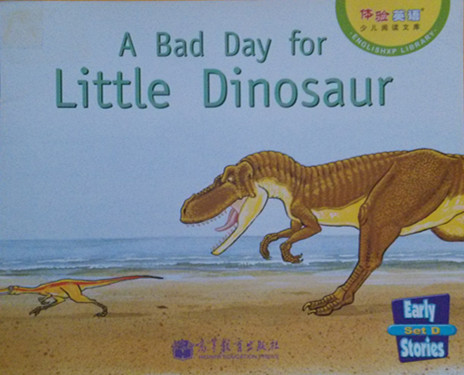 A bad day for little dinosaur (xp)