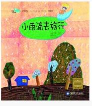 分享送积分 144收藏商品 (1人气) 小雨滴去旅行