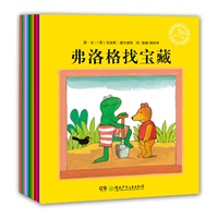冬天里的弗洛格 青蛙弗洛格的成长故事(12册)