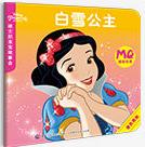 迪士尼宝宝故事会(共40册)——白雪公主
