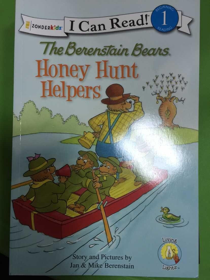 Honey Hunt Helpers  The Berenstain  Bear